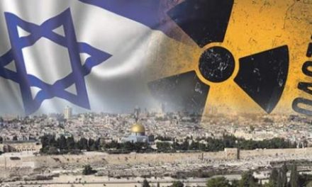 "Hezbollah lists targeted Israeli ""Nuclear Sites"""