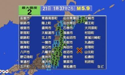 Powerful earthquake strikes Japan, 200 miles from Fukushima nuclear plant